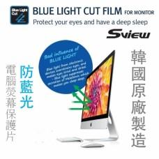 防藍光電腦熒幕保護片
