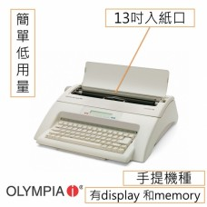 OLYMPIA CARRERA DELUXE MD ELECTRONIC TYPEWRITER