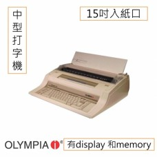 OLYMPIA COMPACT 5DM ELECTRONIC TYPEWRITER